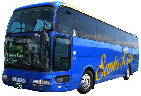 bluebus350